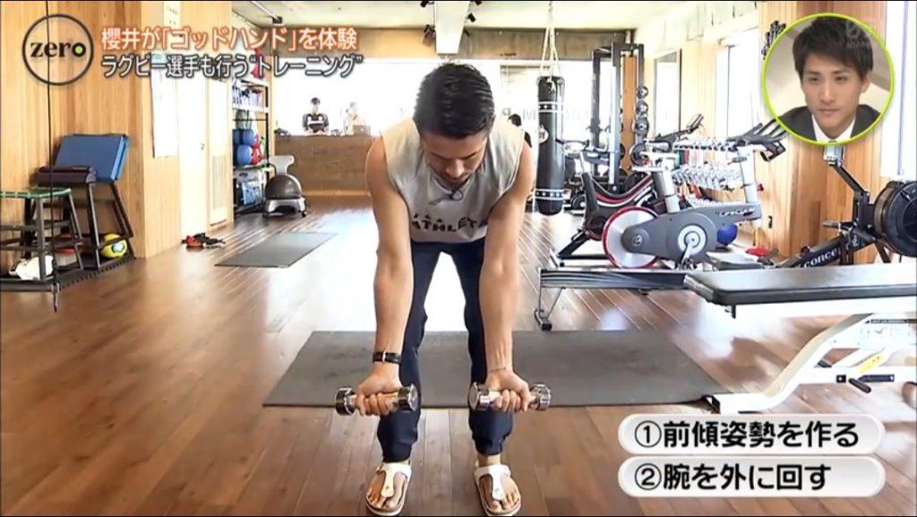 肩トレーニング